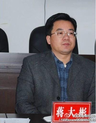 安徽庐江县:网传当地官员裸照系合成