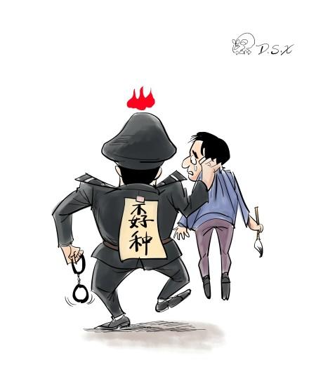 """漫画 兖州/:#大尸凶的漫画# 【网友因贴吧骂""""兖州交警真孬种""""被拘留5日..."""
