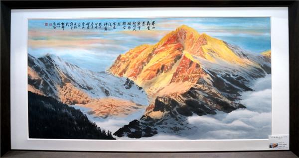 中国艺术资讯电视�_\