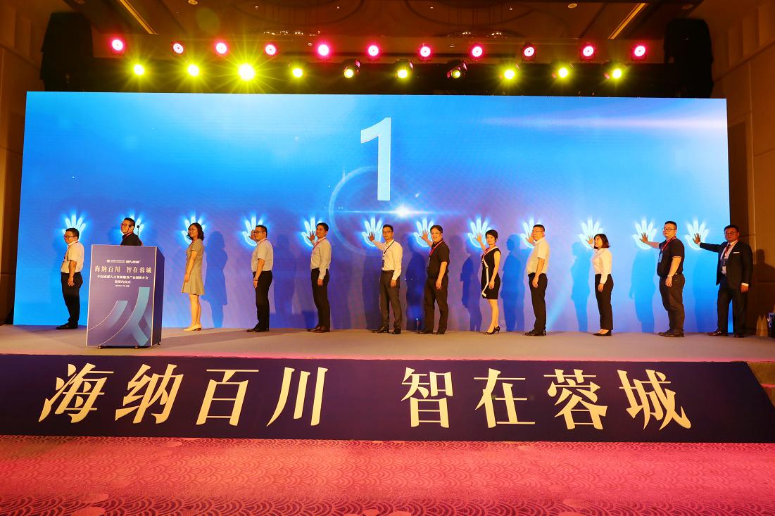 青羊招才引智出新招 中国成都人力资源服务产业园惊艳亮相